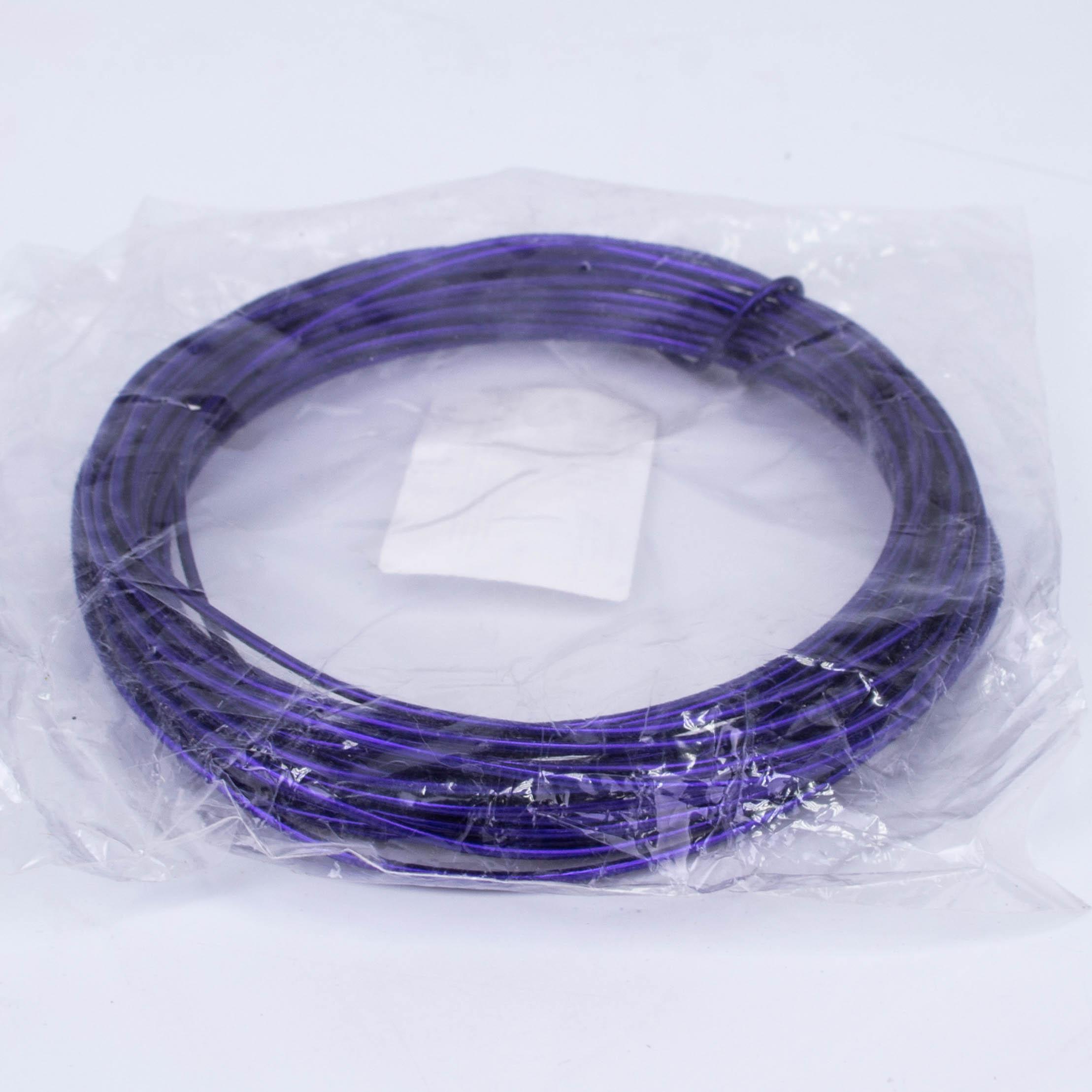 Проволока в кольцах Тёмно-Фиолетовая 2мм/12м 100гр