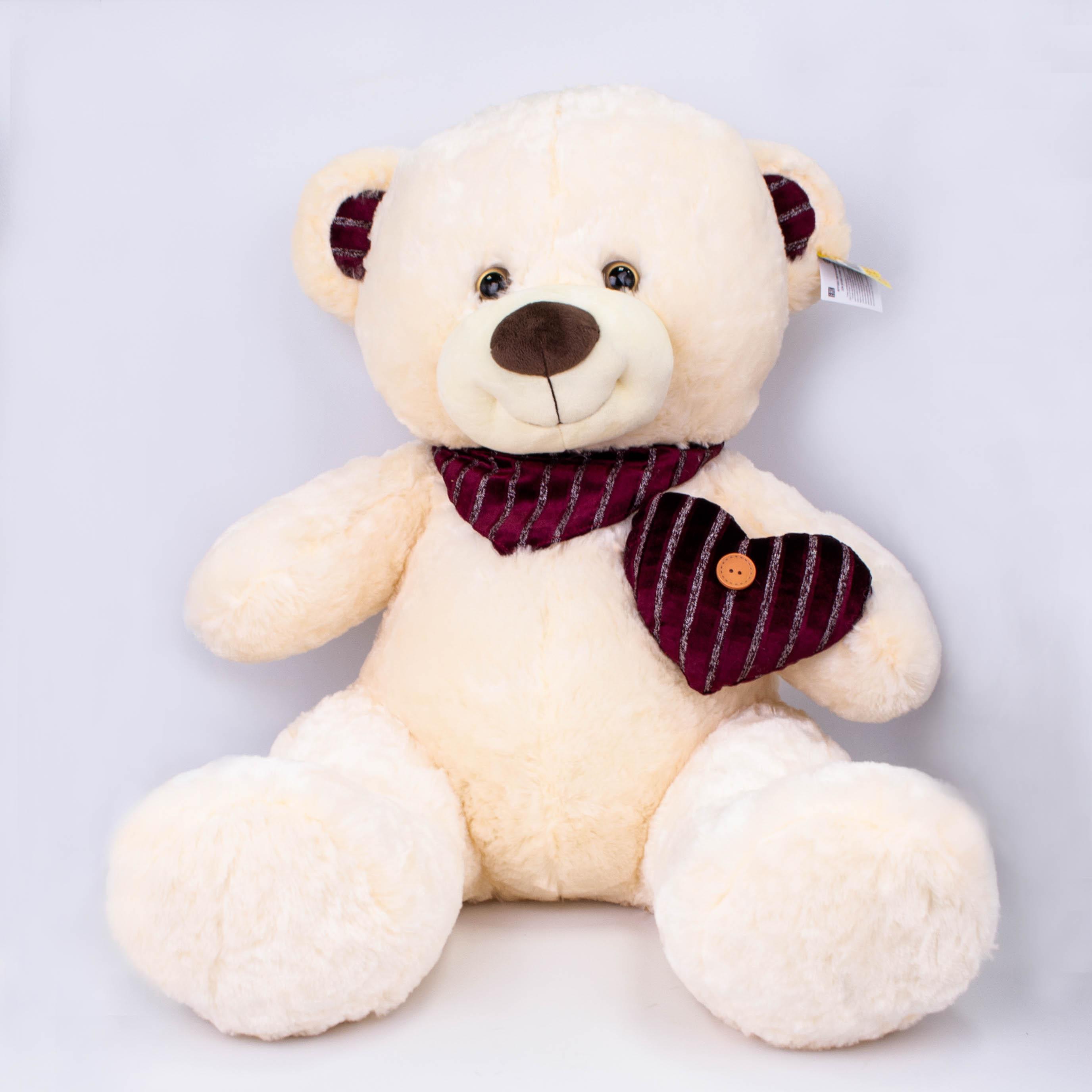 Медведь Мирон с сердцем гигант 80 см
