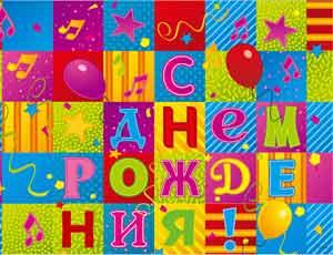 Скатерть п/э С ДР Мозаика 130*180см\G
