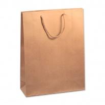 Пакет подарочный крафт 19*24*8см