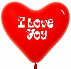 Шар сердце 6 I love you.Пастель 2 ст..50шт.