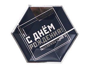 Тарелка фигур С ДР Мужской Стиль 23см 6шт