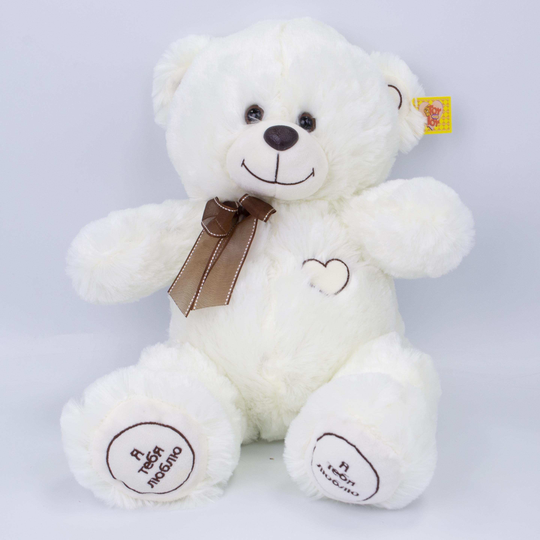 Медведь Руфус с бантом малый 38 см