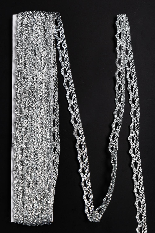 Кружево с люрексом 1 см*10 м Серебро (SF-2884)