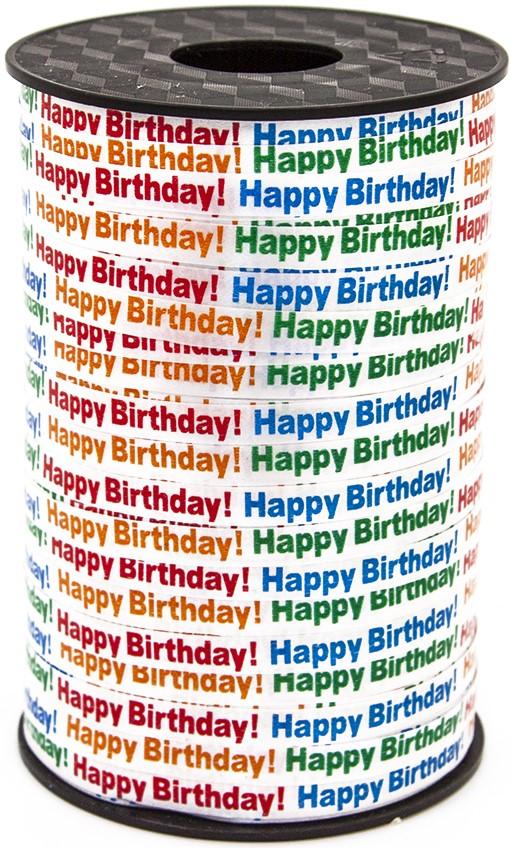 Лента Happy Birthday 5мм*250м