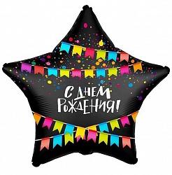 Ag 18 Звезда С Днем Рождения! флажки