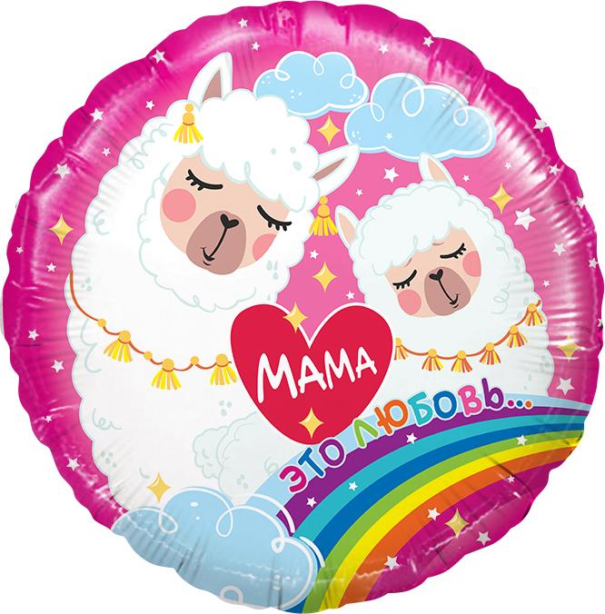 Ag 18 Круг Мама - это любовь Мама-Лама