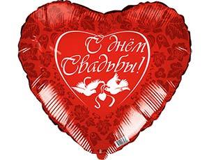 Ag 18 Сердце С Днем свадьбы Голуби