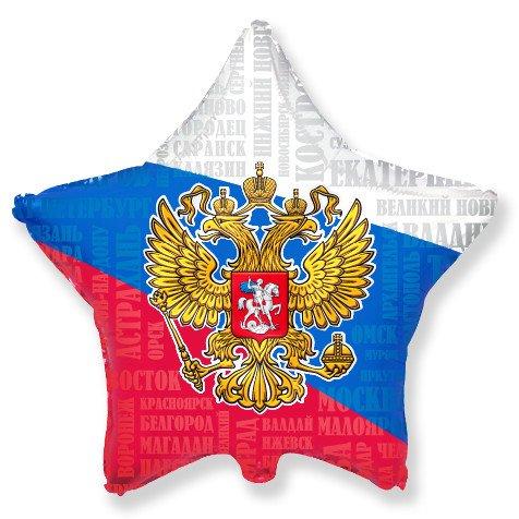 FM 18 Звезда Россия