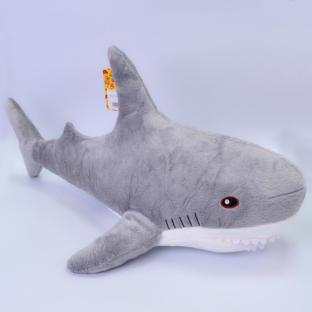 Акула Серая 70 см