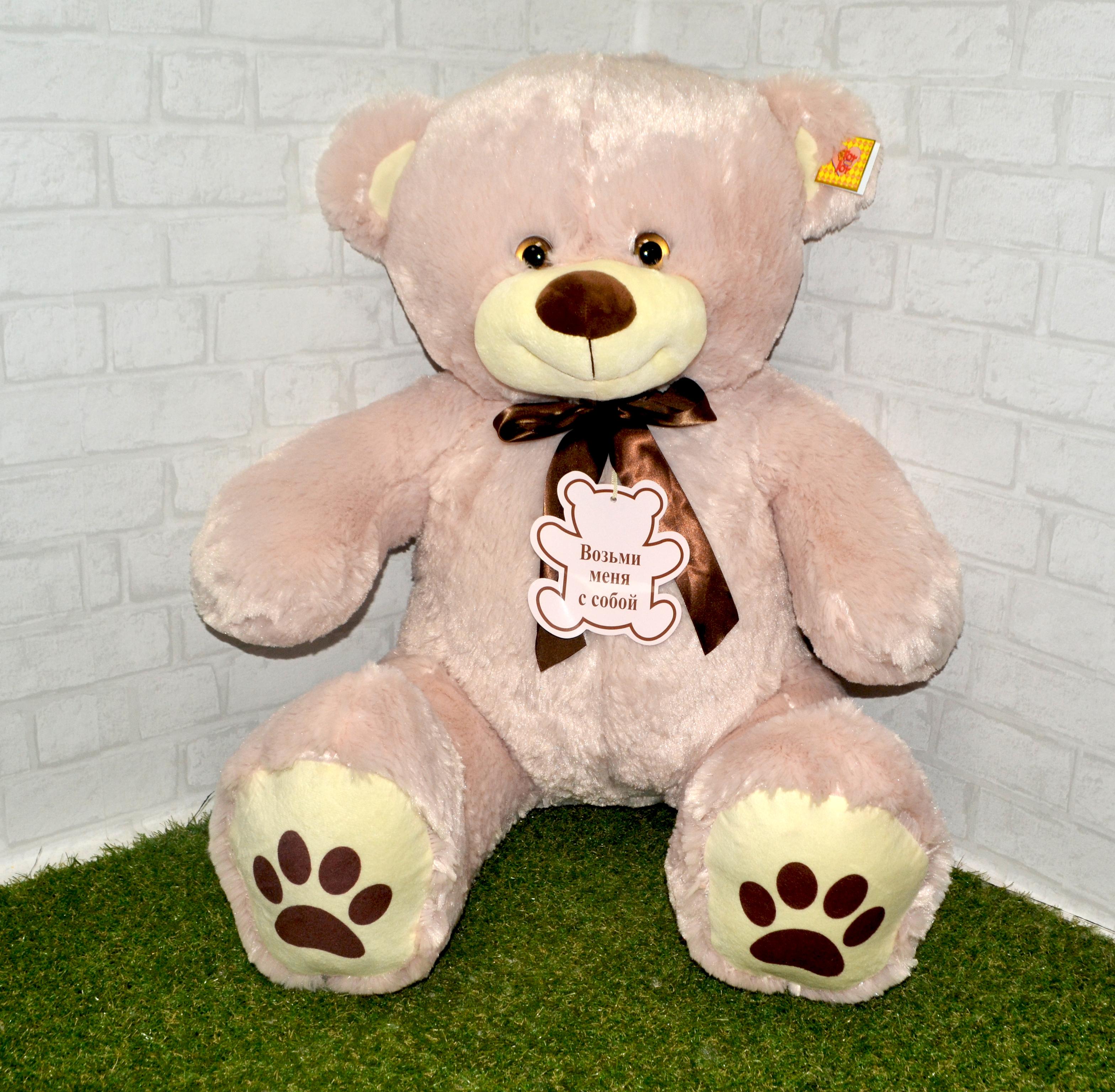 Медведь 80см с шарфиком