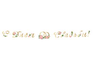 Гирлянда-букв С Днем Свадьбы Пионы 200см/G