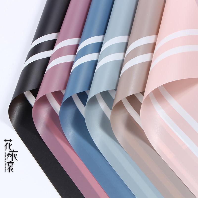 Пленка матовая с двойной полосой, 60см*60см, 20 листов, цвет белый розовые полосы