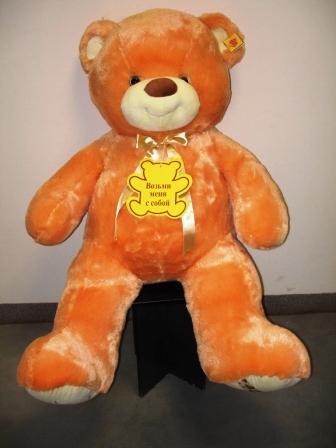 Медведь с сердцем 100см