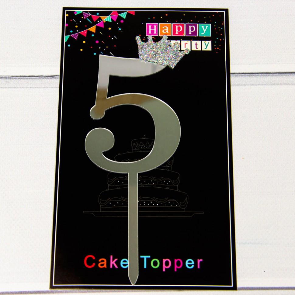Топпер Цифра 5 Серебряный 18.6 см