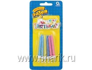 Свечи для торта С Днем Рождения 12шт+табличка