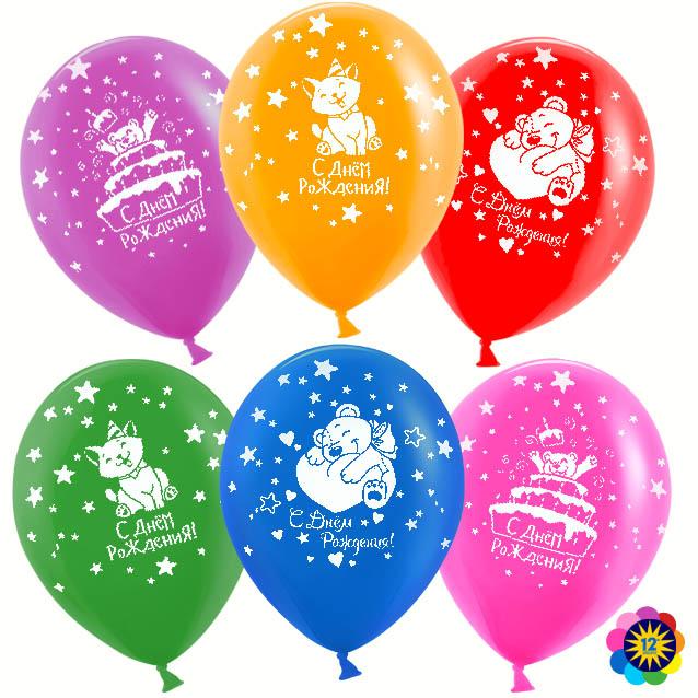 Шар 12 С Днем Рождения Милые животные Ассорти пастель 5 ст 50 шт Малайзия