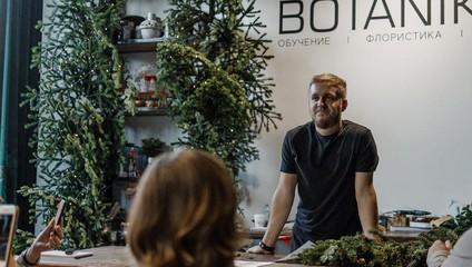 Дмитрий Скутин на открытии нового филиала в городе Москва